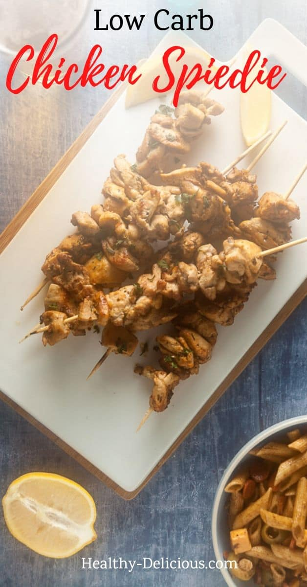 New York-style chicken spiedies with homemade marinade full of garlic and lemon. Instructions for making these delicious skewers on the grill or inside on the stovetop! via @HealthyDelish